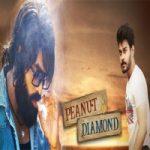 Peanut Diamond