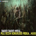 Daakko Daakko Meka